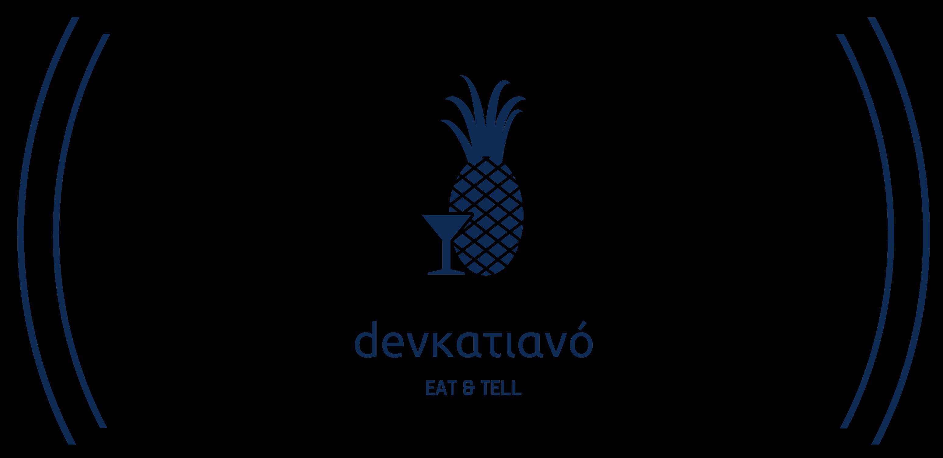 devκατιανό